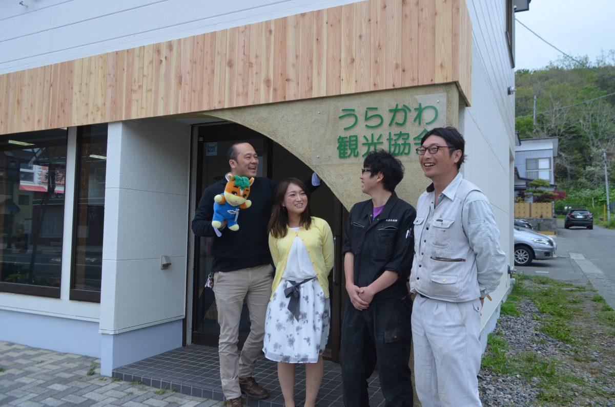 浦河観光協会の事務所が新しくOPENしました!