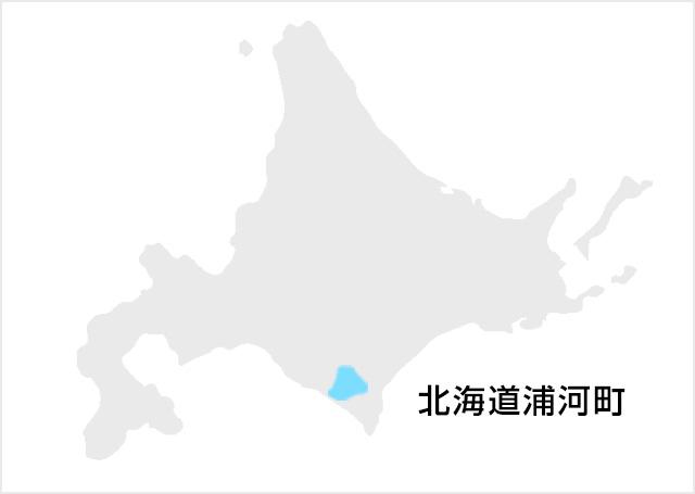 北海道胆振東部地震の影響について【9月10日(月)更新】