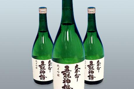 日本酒「五冠神讃」