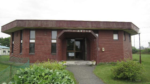 馬事資料館