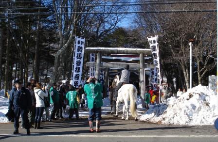 1月2日(月)騎馬参拝が開催されます