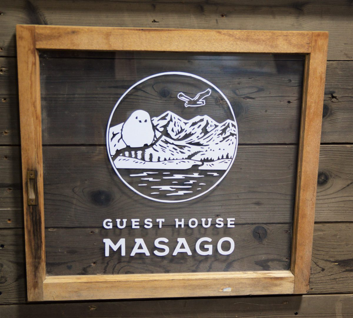 GUEST HOUSE MasagoがOPENしました!