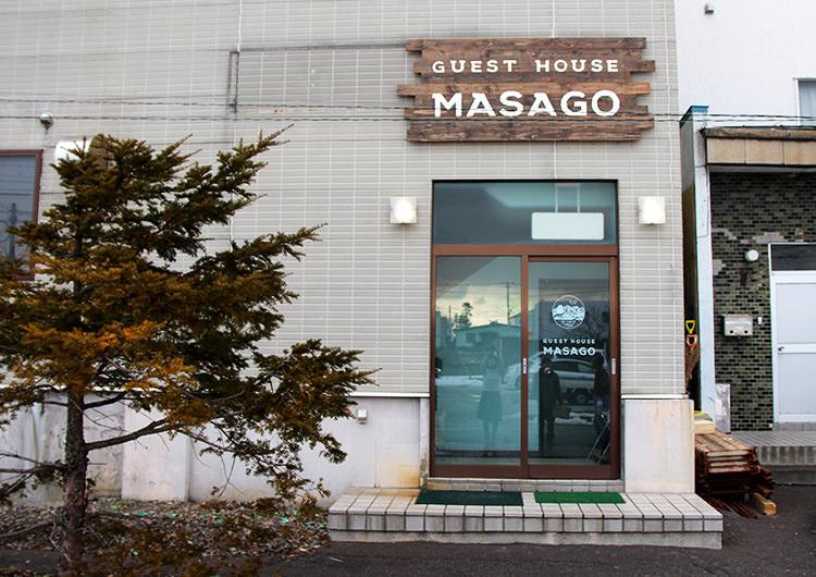 GUEST HOUSE Masago