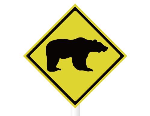 クマの出没にご注意ください