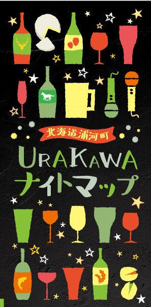URAKAWAナイトマップができました