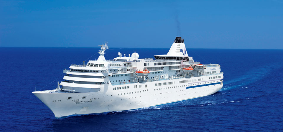 クルーズ客船「ぱしふぃっくびいなす」船内見学募集のお知らせ