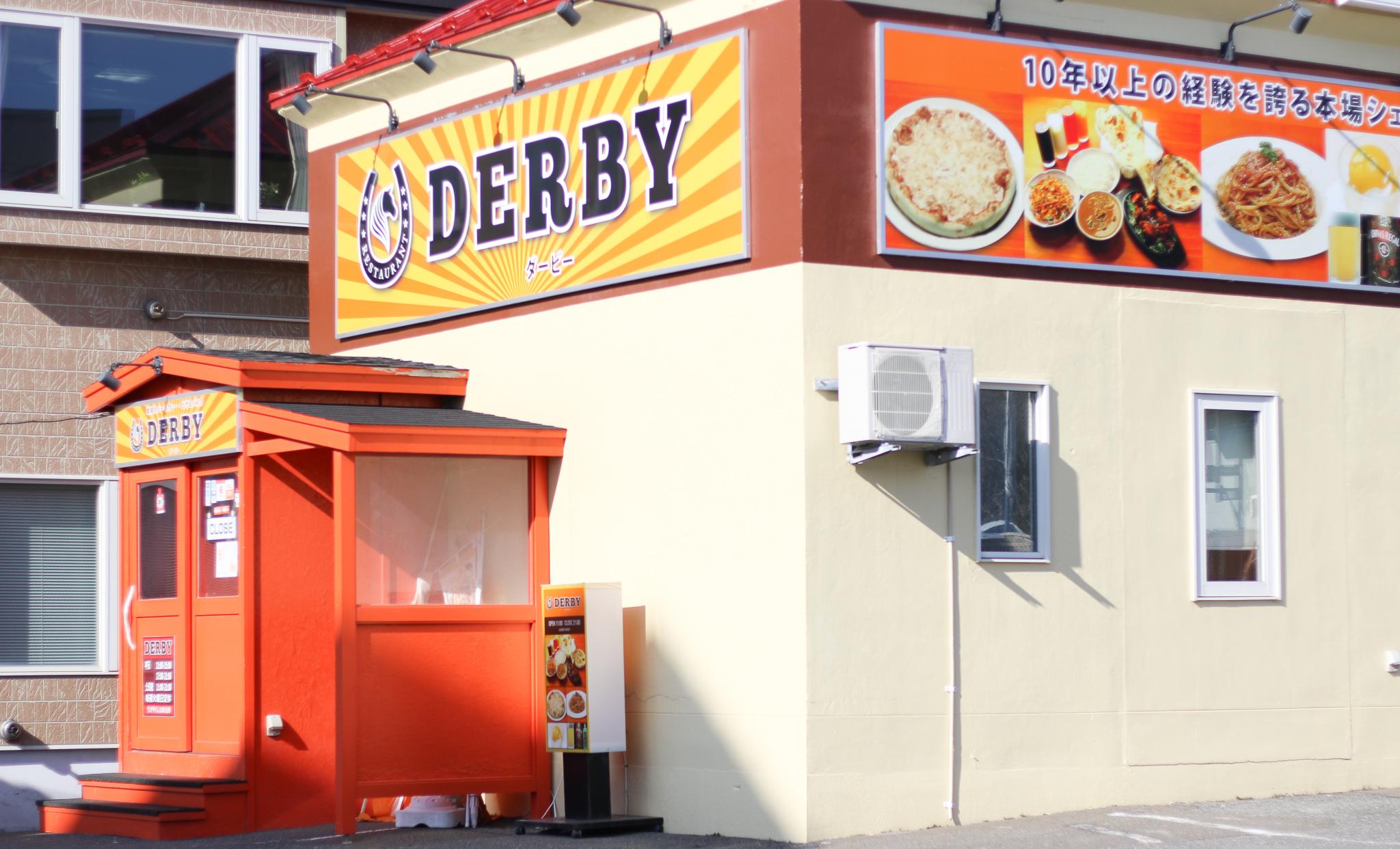 DERBY ダービー